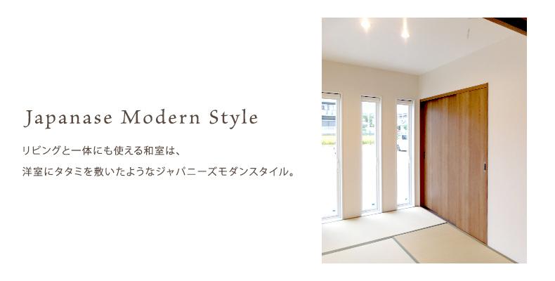 奈良の省エネ住宅
